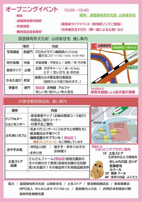修正後revised poster