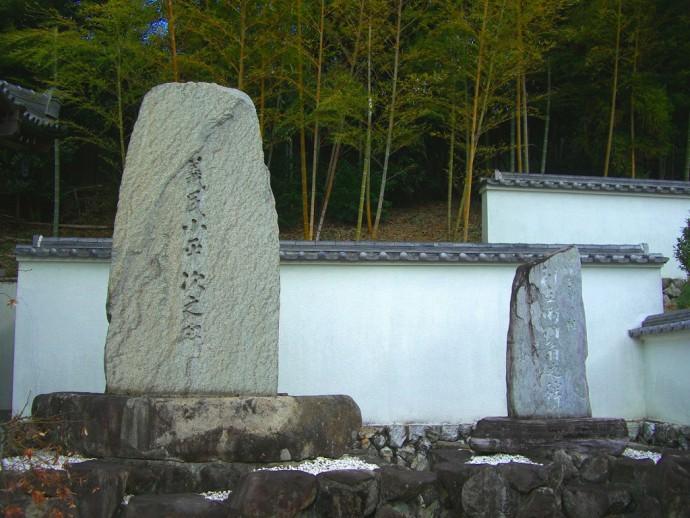 290213  koheiji