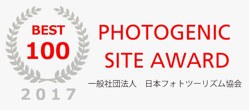 BEST100_logo_JPTO