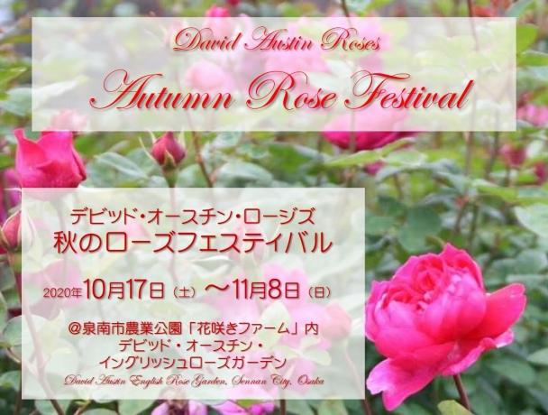 autumnrosefestival2020
