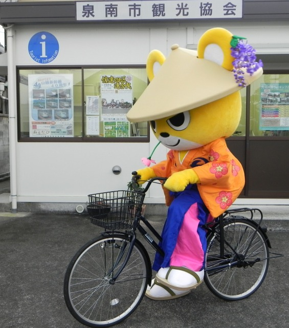 reせんくま自転車DSCN1890