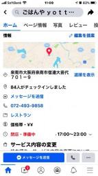 s_image1