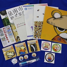 senkuma goods set IMG_1085