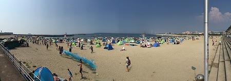 southern+beach