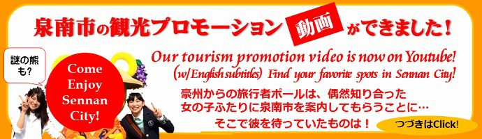 tourismvideo_banner