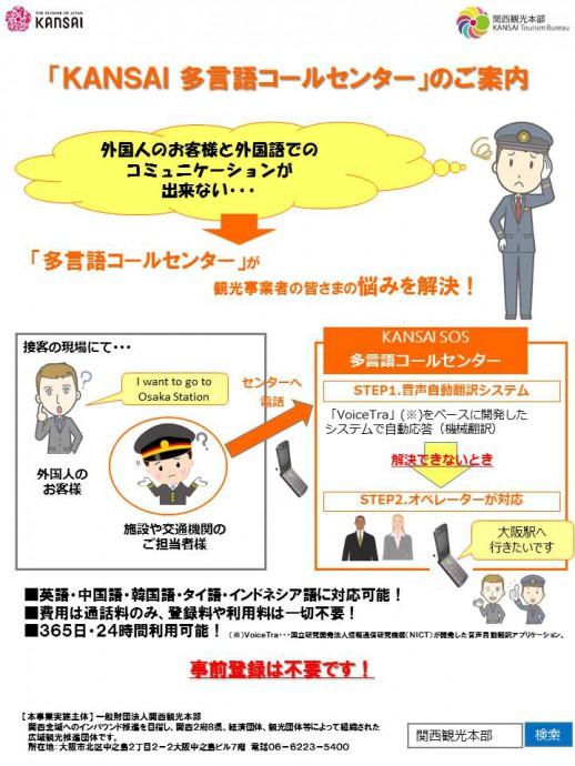 usermanual (1)